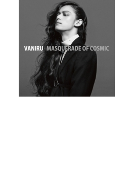 Masquerade Of Cosmic (+dvd)
