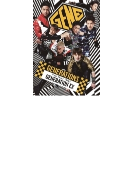 GENERATION EX 【CD+DVD】