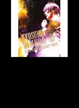 KYOSUKE HIMURO 25th Anniversary TOUR GREATEST ANTHOLOGY-NAKED- FINAL DESTINATION DAY-01《+ライブ音源CD》(DVD)