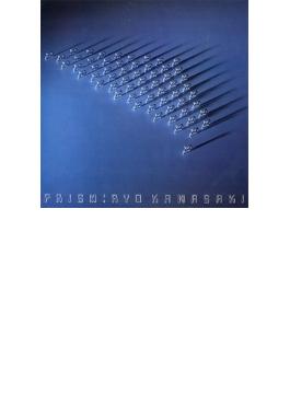 Prism (Ltd)(Rmt)