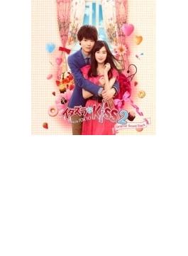 イタズラなKiss2~Love in TOKYO オリジナル・サウンドトラック