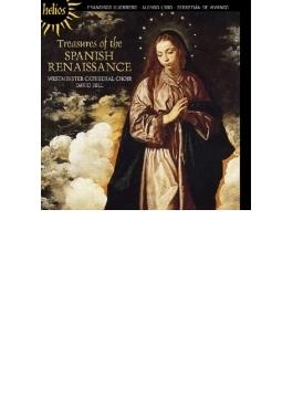 『スペイン・ルネサンスの秘宝』 ヒル&ウェストミンスター大聖堂聖歌隊