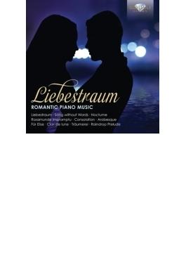 『愛の夢~ロマンティック・ピアノ作品集』 ミーシャ・ゴールドスタイン(2CD)