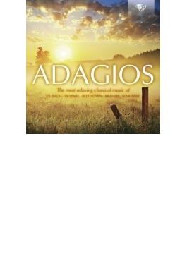 『アダージョ~リラクゼーション・クラシック』(2CD)
