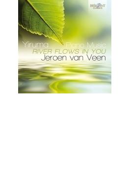 リバー・フロウズ・イン・ユー~イルマ:ピアノ作品集 イェローン・ファン・フェーン(2CD)