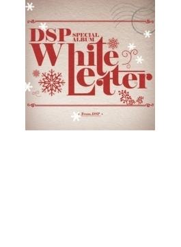 DSP Special Album: White Letter
