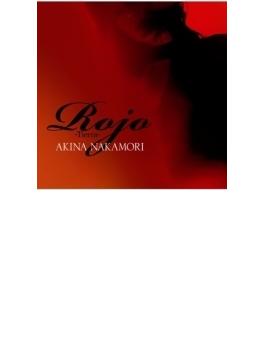Rojo -Tierra- 【初回限定盤】(CD+DVD)