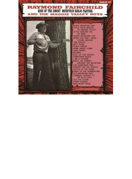 King Of The Smoky Mountain Banjo Players