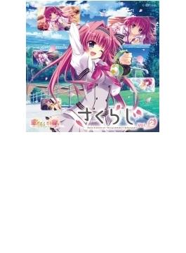 恋がさくころ桜どき さくらじ Vol.2 (+cd-rom)