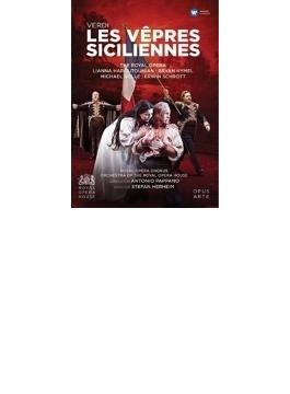 『シチリア島の夕べの祈り』全曲(フランス語) ヘアハイム演出、パッパーノ&コヴェント・ガーデン、ハロウトゥニアン、イーメル、他(2013 ステレオ)(2DVD)