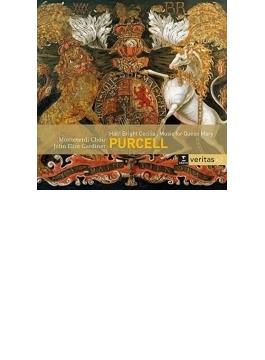 聖チェチーリアの祝日のオード、メアリー女王のためのオード、メアリー女王の葬送の音楽 ガーディナー&モンテヴェルディ合唱団、他(2CD)