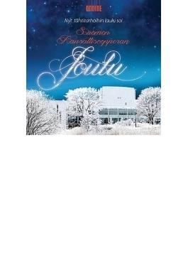 『フィンランド国立歌劇場のクリスマス』 ギュトラー&フィンランド国立歌劇場管、国立歌劇場合唱団&児童合唱団