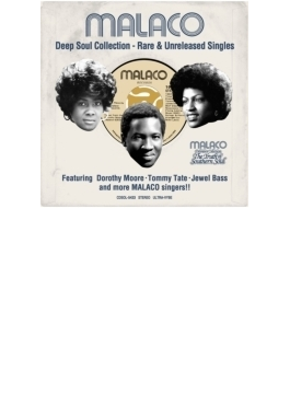 Malaco Deep Soul Collection : ~Rare & Unreleased Singles~