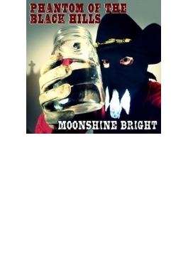Moonshine Bright