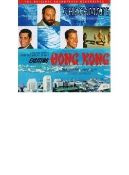 Checkmate / Hong Kong