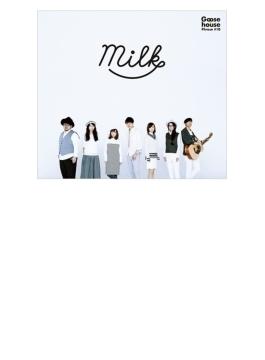 Milk 【通常盤】
