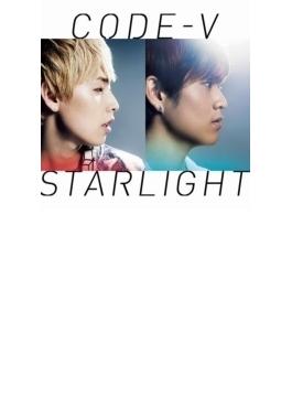 STARLIGHT 【初回限定盤B】(2CD)