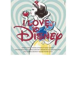I Love Disney (Dled)