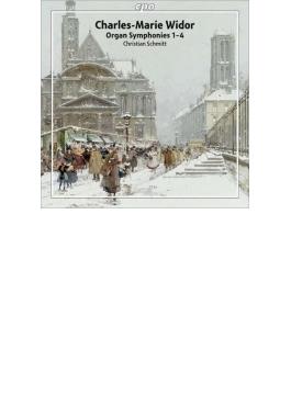 オルガン交響曲第1、2、3、4番 クリスティアン・シュミット(2SACD)