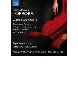 ギター協奏曲集第1集 ペペ・ロメロ、ビンセント・コベス、M.コベス&マラガ・フィル