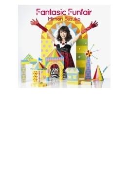 Fantasic Funfair 【DVD付限定盤】(CD+DVD)
