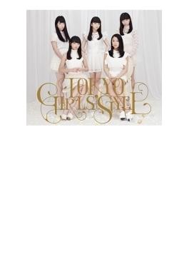 1st BEST ALBUM キラリ☆ 【Type-C (CD+DVD2枚組)】