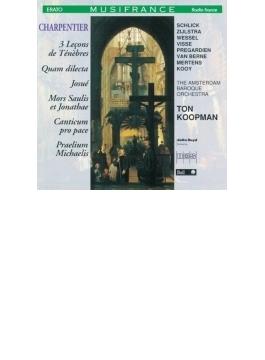 二重合唱のための宗教曲集 コープマン&アムステルダム・バロック管、シュリック、プレガルディエン、コーイ、他(2CD)