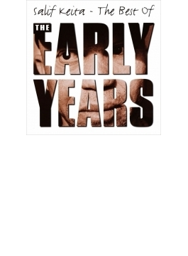Best Of The Early Years