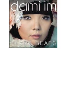 Heart Beats (Dled)