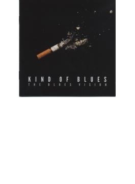 Kind Of Blues