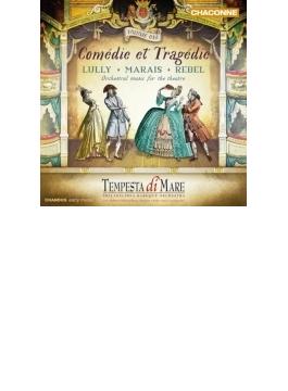ルベル:四大元素、リュリ:『町人貴族』からの組曲、マレ:『アルシオーヌ』からの組曲 テンペスタ・ディ・マーレ