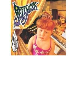 Spilt Milk: こぼれたミルクに泣かないで (2CD)(紙ジャケット)(デラックスエディション)