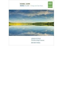 作品集第1集~歌曲とソロ・ピアノ作品 ジェシカ・ペトリュス、田宅真弓、クリスティーナ・ライト=イヴァノヴァ