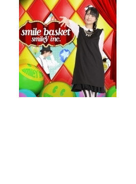 Smile Basket