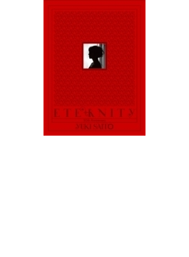 ETERNITY 【初回生産限定BOX】