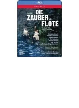 『魔笛』全曲 マクバーニー演出、M.アルブレヒト&ネーデルラント室内管、M.シュミット、ラントシャーマー、他(2014 ステレオ)(日本語字幕付)