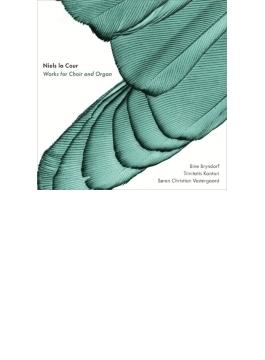 合唱とオルガンのための作品集 ヴェステゴー&トリニターティス・カントライ、ブリンドルフ