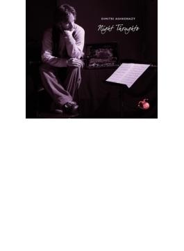 独奏クラリネットのための作品集~ローザ、ロドニー・ベネット、カルク=エーレルト、ハーヴェイ、他 ディミトリー・アシュケナージ