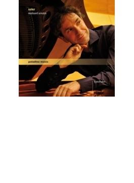 Keyboard Sonatas: Hinterhuber(P)