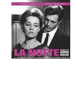 La Notte (24bit)(Rmt)(Ltd)