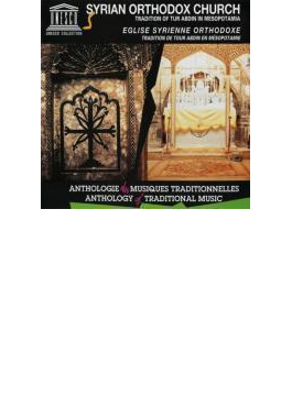 Syrian Orthodox Church: Tradition Of Tur