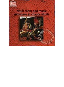 Ritual Chant & Music
