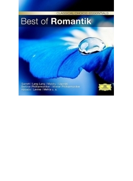 Best Of Romantik-lang Lang Maisky Abbado / Levine / Etc