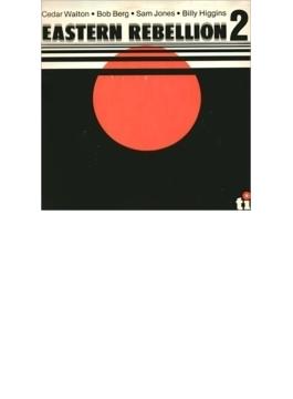Eastern Rebellion 2 (Rmt)(Ltd)