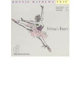 Selena's Dance (Rmt)(Ltd)