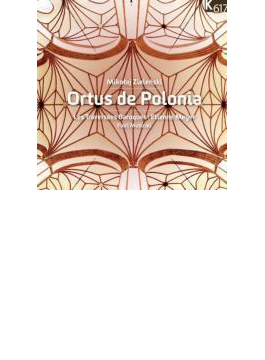 Ortus De Polonia-sacred Works: Les Traversees Baroques +g.gabrieli