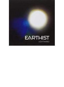 Lightward