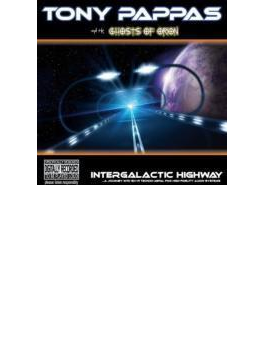 Intergalactic Highway