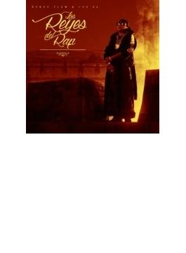 Los Reyes Del Rap (Digi)