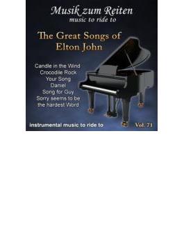 Great Songs Of Elton John